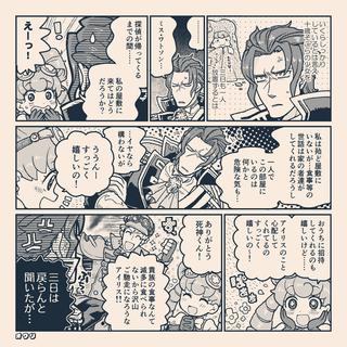 gyaku40-02.png